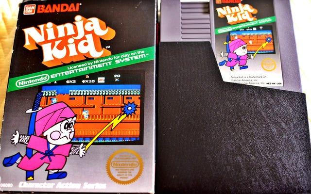 忍者キッドは私の最初のビデオゲームでした