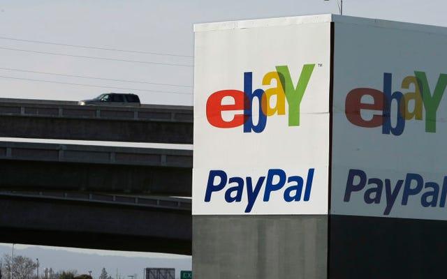 Ebay перестанет использовать Paypal в качестве платежного средства через 15 лет.