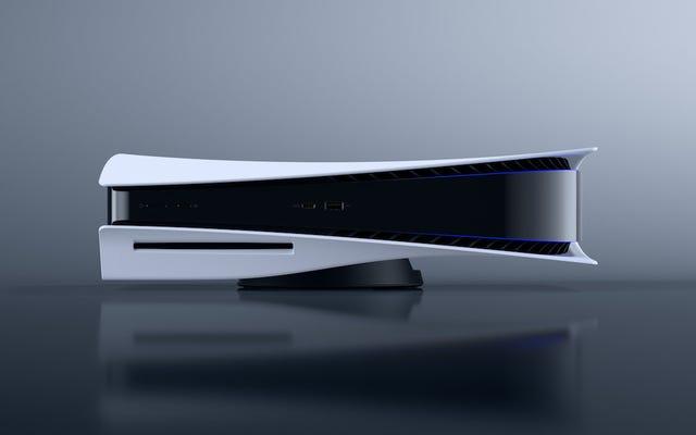 15 conseils pour tirer le meilleur parti de votre nouvelle PlayStation 5
