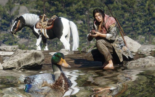 レッドデッドオンラインの新しい役割は私にゲームの動物を感謝させます