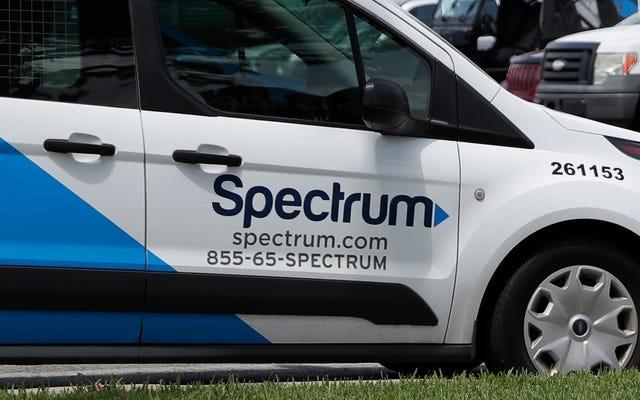 Спектрум убивает бизнес в сфере домашней безопасности и отказывается возвращать деньги владельцам бесполезного оборудования
