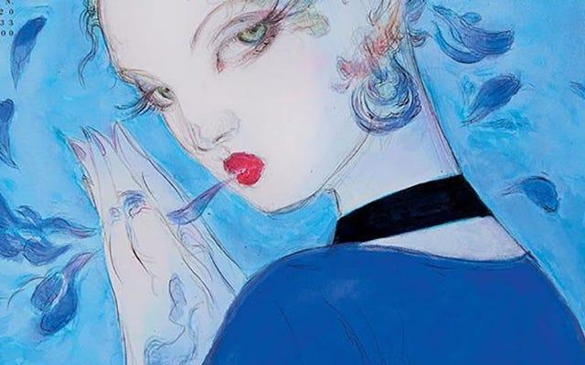 अंतिम काल्पनिक कलाकार योशिताका अमानो ने एक वोग कवर किया है