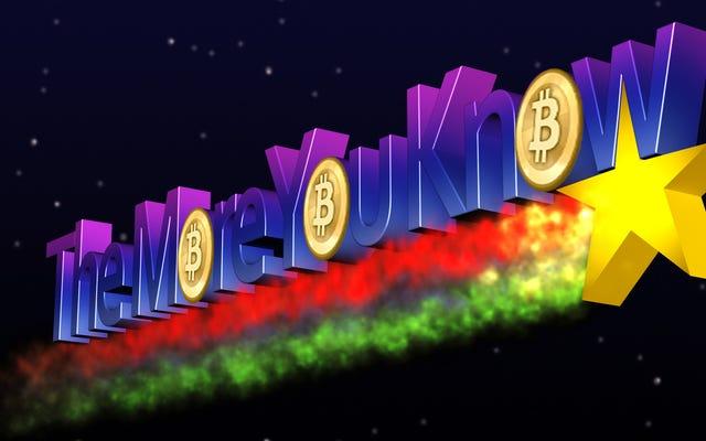 フレンドリーなリマインダー:ビットコインは匿名ではありません