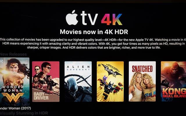 新しいテレビのすべての4Kコンテンツが隠れている場所です