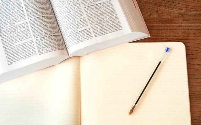 Plus de 400 articles scientifiques ont cité une étude sur l'art d'écrire une science qui n'a jamais existé