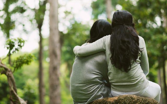 Как найти разницу между сочувствием и сочувствием