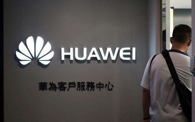 CIAは、Huaweiが中国国家安全保障局、陸軍によって資金提供されていると同盟国に伝えたとされている
