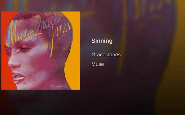 グレイス・ジョーンズ-'Sinning '