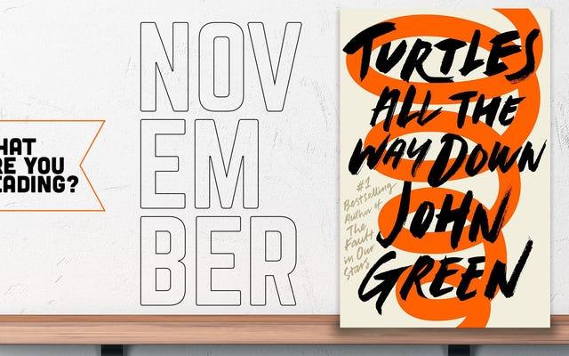 नवंबर में क्या पढ़ रहे हैं?