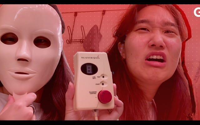 1999年からこの悪夢のマスクで誰も私を愛していない