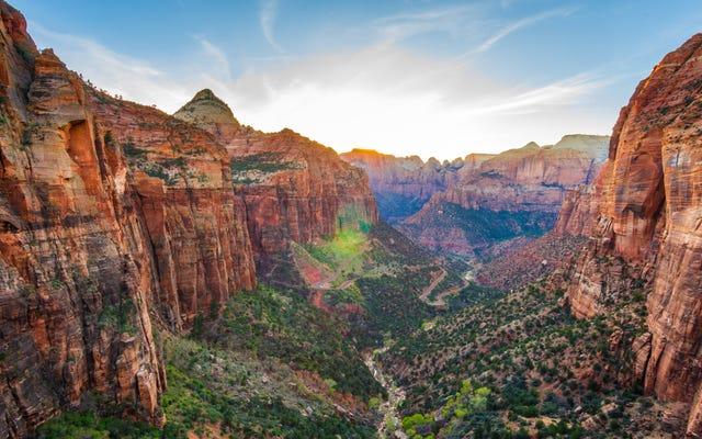 国立公園への無料旅行を計画する