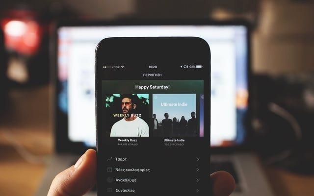 Spotifyはついに、何年もの間あなたを推薦してきたレガエトンヒットアルバムをブロックできるようになります