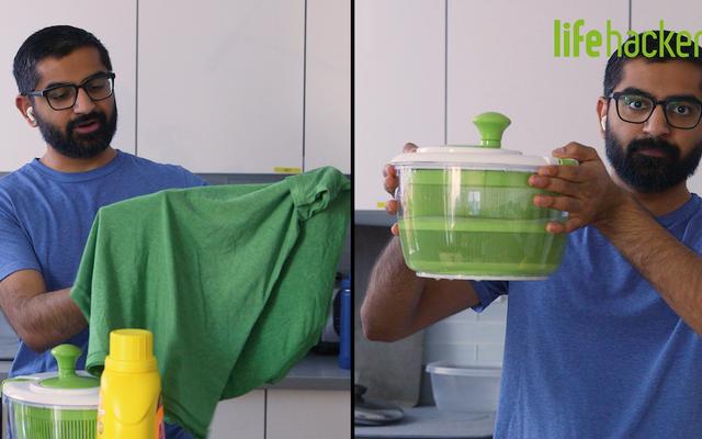 サラダスピナーで下着を洗うべきですか?