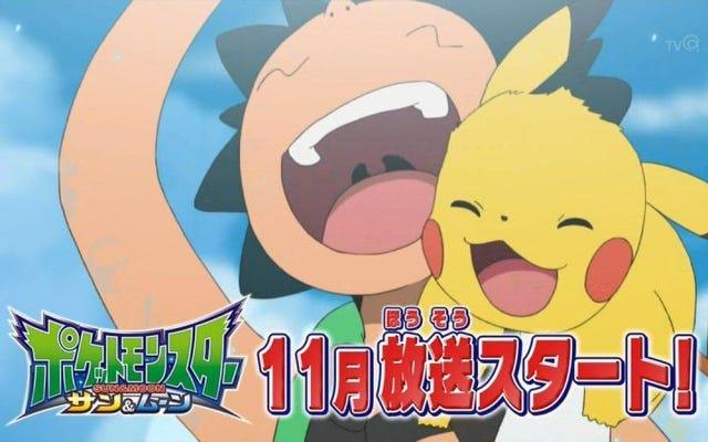 El nuevo anime de Pokémon parece tan ridículo