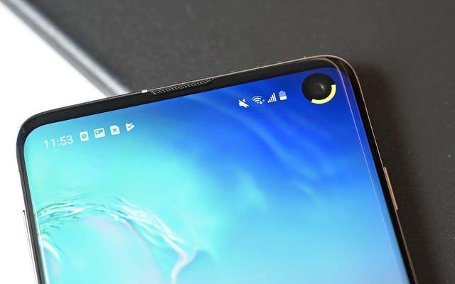 แอปพลิเคชั่นนี้ใช้ประโยชน์จากรูบนหน้าจอของ Galaxy S10 เพื่อบอกคุณว่าคุณเหลือแบตเตอรี่เท่าไร