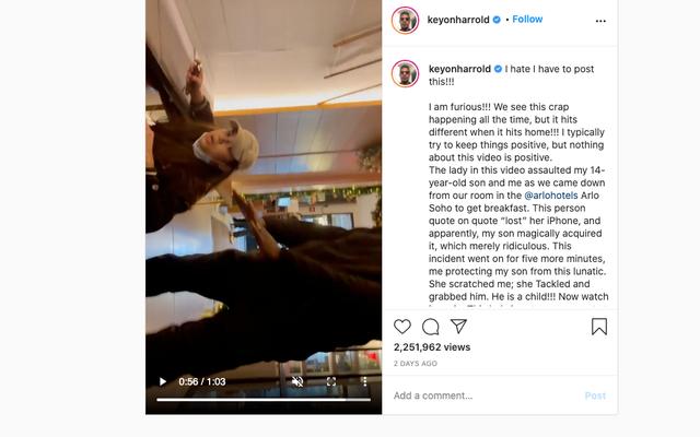 अज्ञात श्वेत महिला को सेल फोन पर किशोरी पर हमला करने के लिए डकैती का प्रयास किया जा सकता है