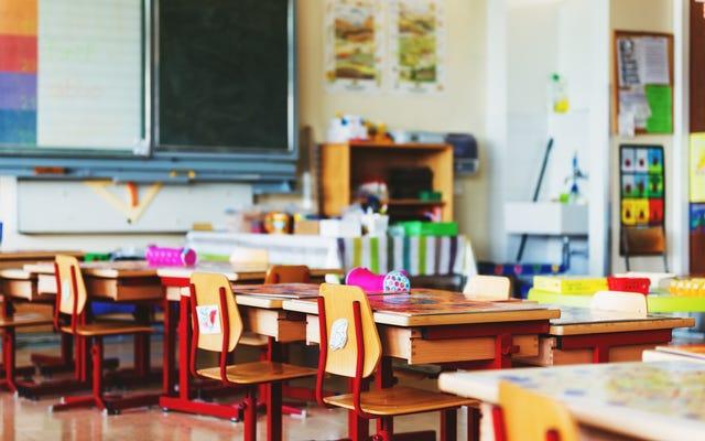 コンピュータシステムへのランサムウェア攻撃後、ボルティモア郡公立学校が閉鎖