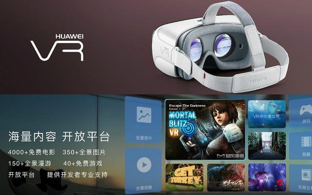 Huawei VR: Huawei'nin giyilebilir sanal gerçeklik gözlükleri işte böyle