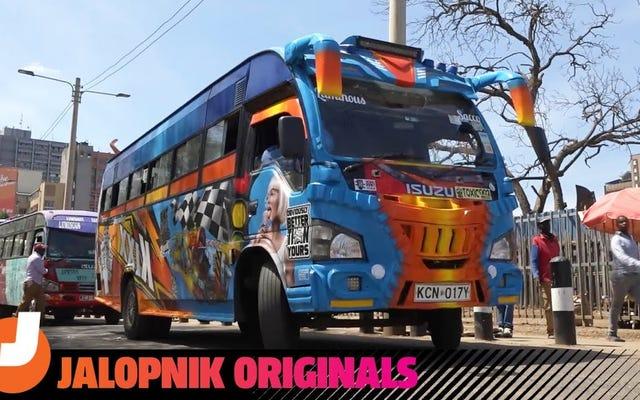 世界で最も騒々しくて涼しいバスがナイロビにある理由