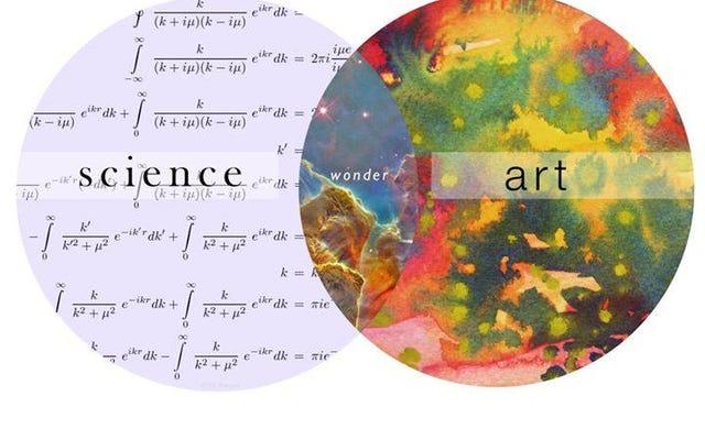 科学と芸術はお互いを必要としている、そしてこれが理由です