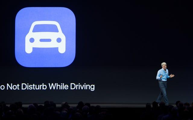 ยังไม่เกิดขึ้น: Apple Car