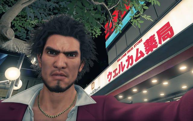 ยากูซ่า: เหมือนร้านขายยาที่แออัดของมังกรทำให้ฉันเครียดจริงๆ