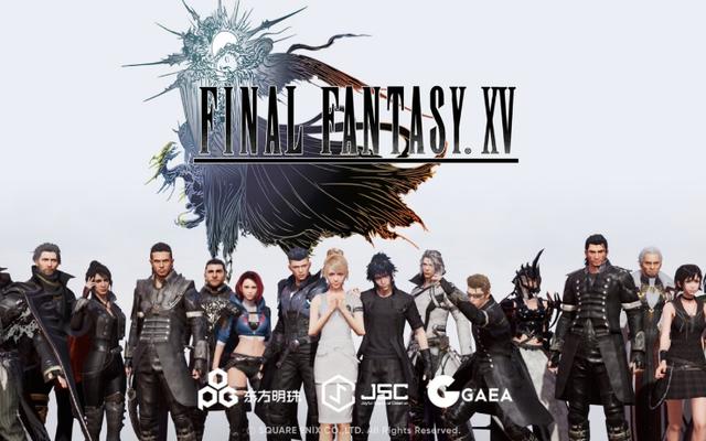 Un nouveau MMORPG Final Fantasy XV pour mobile arrive