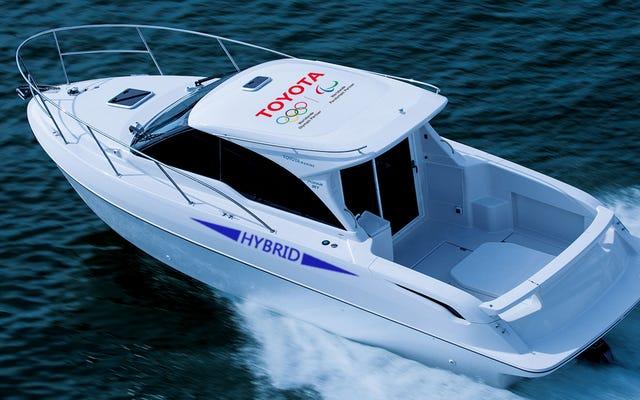 Ce bateau hybride Toyota est parfait pour les serviteurs et la terre peut-être un peu
