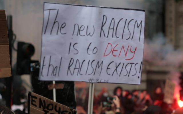多分アメリカは人種差別主義者です