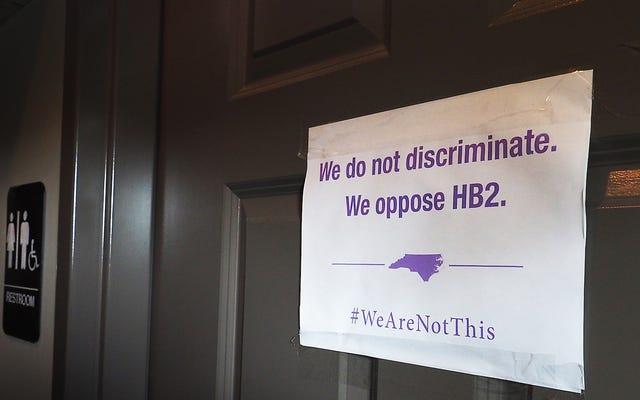 Законодатели Северной Каролины надеются заменить законопроект о ванных комнатах на удручающе похожий закон