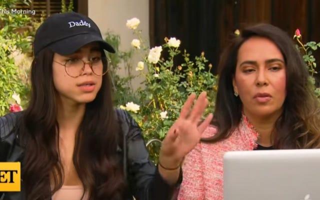 ゲイル・キングのミヤ・ポンセットへのインタビューのパート2が削除され、OH MY GOD、私はこの女性が嫌いです。私は彼女を憎む、私は彼女を憎む、私は彼女を憎む!