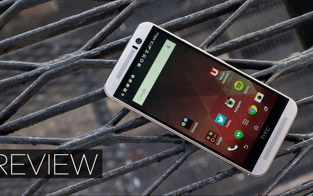 Revisión de HTC One M9: un gran teléfono que no puede seguir el ritmo
