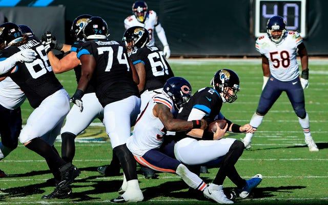 曲がって、壊さないでください:NFLのトップ10ディフェンスのランキング