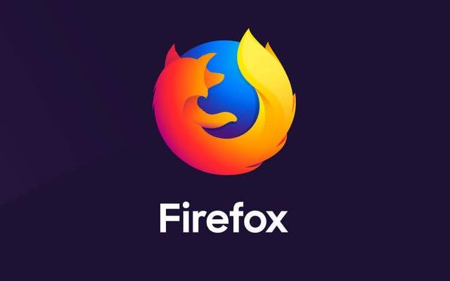 今すぐFirefoxを更新して、このゼロデイ脆弱性にパッチを適用します