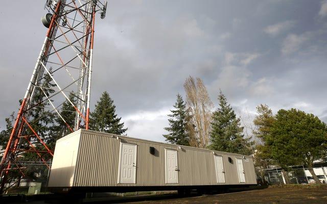 Радиостанция-призрак уже 8 лет транслирует один и тот же отчет о движении на инаугурацию Обамы в 2013 году