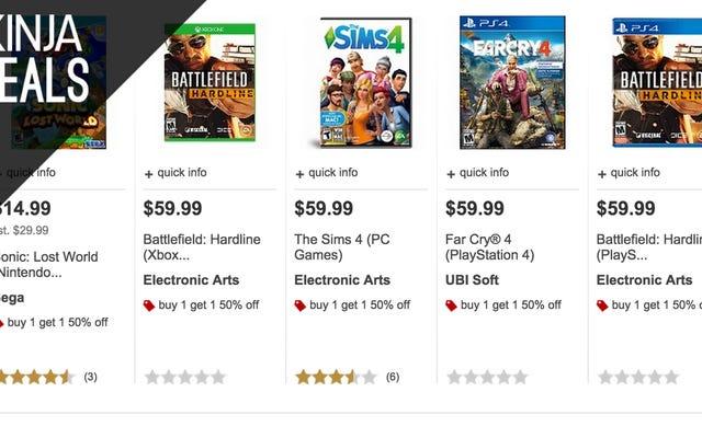 ซื้อวิดีโอเกมหนึ่งเกม ลดครึ่งวินาที