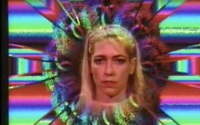 今週の週末、戻って古いソニックユースの動画をもう一度ご覧ください
