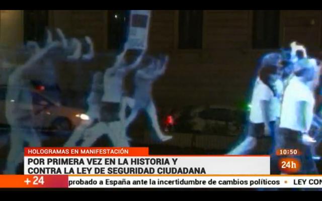 史上初のホログラム抗議がスペインの街頭で行われる