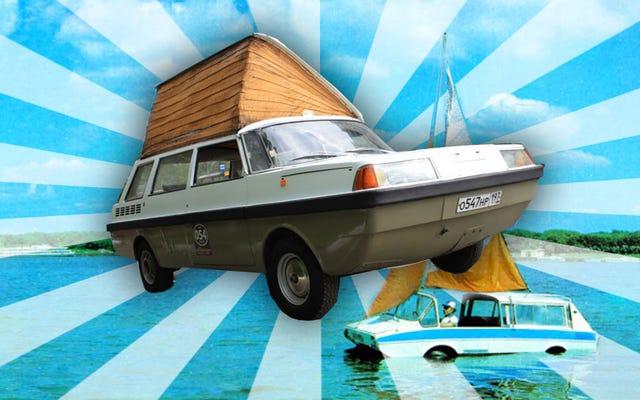 世界最高のステーションワゴンは、1人のソビエト男によって開発されました