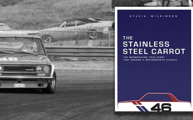伝説のレーシングブックステンレス鋼のニンジンがついに電子書籍としてすべての愛好家にアクセス可能になります