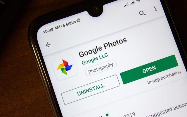 Google फ़ोटो के लिए भुगतान करने में Google को डराएँ नहीं