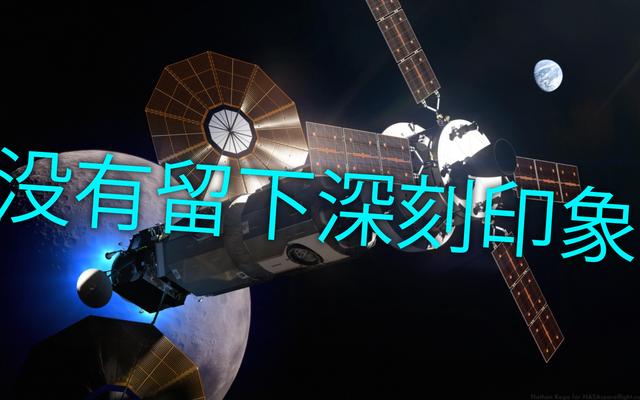 中国の宇宙機関の関係者は、計画された米国の月周回ステーションはかなり愚かだと考えています