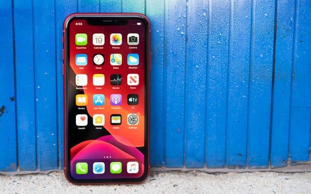 Appleの通話ブロック機能は少し良すぎるかもしれない