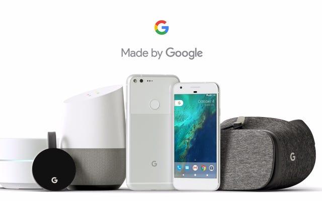 Googleが実際に重要な「MadeByGoogle」イベントで発表したすべて