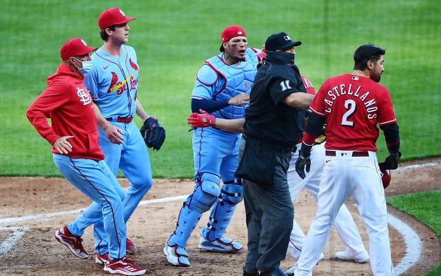 MLBのこぶは、乱闘をクリアすることで間違った男を罰することでキーストンコップスを演じます