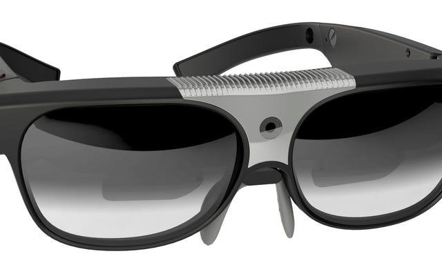 これらの拡張現実メガネはジェームズボンドに値する