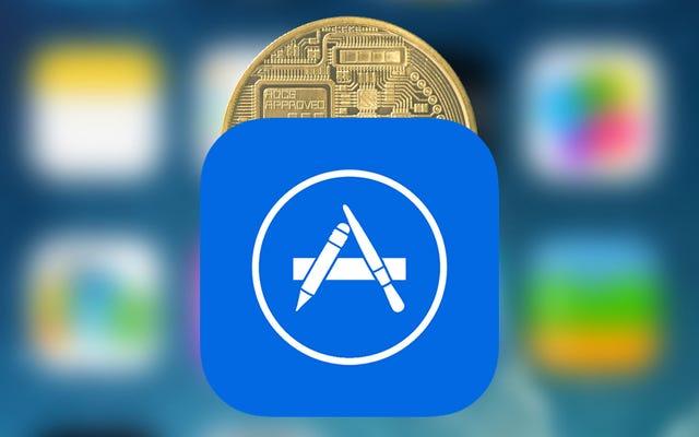 แอพ Imposter Cryptocurrency Wallet แข่งขึ้นชาร์ตร้านค้าของ Apple [อัปเดต]