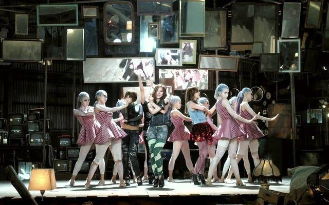 Le choix K-Pop du jour: Cirque de minuit