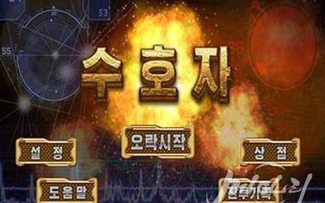 Северная Корея выпускает новые военные игры для смартфонов