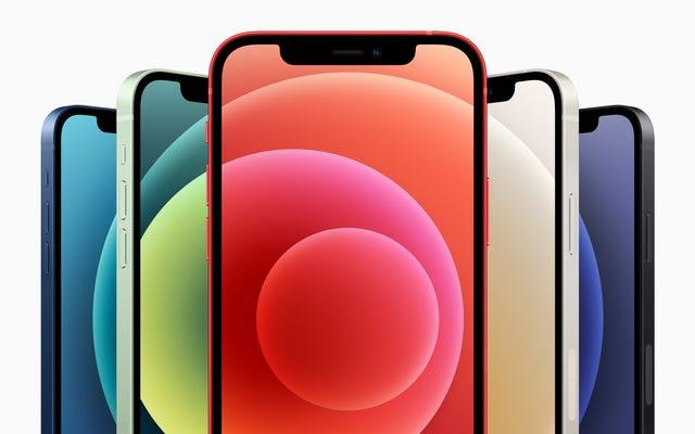 ทุกสิ่งที่ Apple ประกาศในงาน iPhone 12 ของวันนี้